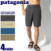 送料無料 PATAGONIA パタゴニア ショーツ ストレッチ ウェーブフェアラー ウォーク ショーツ ベージュ 全4色STRETCH WAVE FARER WALK SHORTS 86641ショートパンツ ハーフパンツ 半ズボン アウトドア 海 プール タウンユース 黒 青 メンズ