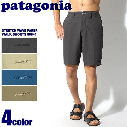 送料無料 PATAGONIA パタゴニア ショーツ ストレッチ ウェーブフェアラー ウォーク ショーツ ベー...