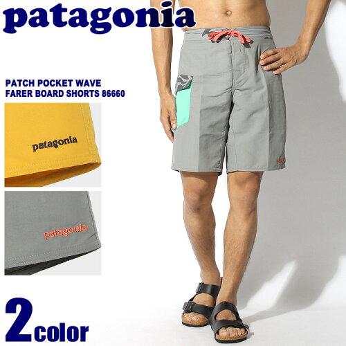 送料無料 PATAGONIA パタゴニア ショーツ パッチポケット ウェーブフェアラー ボード ショーツ グ...
