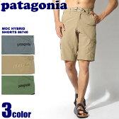 送料無料 PATAGONIA パタゴニア ショーツ MOC ハイブリッド ショーツ グリーン 全3色MOC HYBRID SHORTS 86740ショートパンツ ハーフパンツ 半ズボン アウトドア 海 プール タウンユース 緑 メンズ