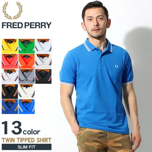 送料無料 FREDPERRY フレッドペリー SLIM FIT TWIN TIPPED SHIRT M3600 ポロシャツ 半袖 全13色ワ...
