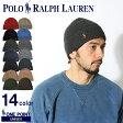 送料無料 ポロ ラルフローレン POLO RALPH LAUREN シグネチャー メリノ ニット キャップ 全10色 6F0101ウール 帽子 ニット帽 カフ ハット 小物メンズ(男性用) 兼 レディース(女性用)