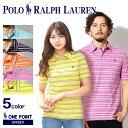 送料無料 POLO RALPH LAUREN ポロ ラルフローレン ワンポイント ボーダー ポロシャツ 全5色323 648538 半袖 トップス ウェアメンズ(男性用) 兼 レディース(女性用)