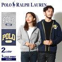 送料無料 POLO RALPH LAUREN ポロ ラルフローレン パーカー 全2色ロゴ フルジップフーディ323-702753 001 0...