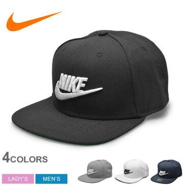 NIKE ナイキ 帽子 全3色フューチュラ プロ キャップ FUTURA PRO CAP891284 010 065 100 メンズ レディース