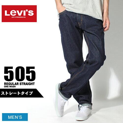 送料無料 LEVI'S LEVIS リーバイス RED TAB 00505-0216 レギュラー ストレート ジーンズデニム レ...