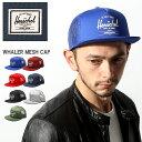 HERSCHEL SUPPLY ハーシェル サプライ ホエラー メッシュ キャップ 全7色WHALER MESH CAP 1047帽子 ハット ロゴ スナップバックメンズ(男性用) 兼 レディース(女性用)