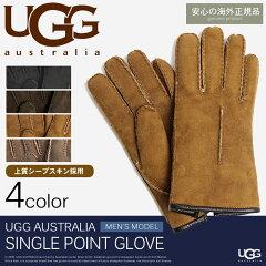 送料無料 アグ オーストラリア 海外 正規品 シングル ポイント グローブ 全4色 (UGG AUSTRALIA U1569 SINGLE POINT GLOVE)メンズ(男性用) 手袋 スウェード スエード シープスキン レザー 天然皮革 本革 シンプル 大人 上品