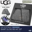 送料無料 アグ オーストラリア 海外 正規品 スマート グローブ + リブハット セット チャコール(UGG AUSTRALIA SMART GLOVE RIB HAT SET)メンズ(男性用) スマホ対応 手袋 ニット帽 シンプル