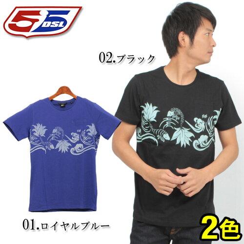 送料無料 55ディーゼル 55DSL T-FISHES 05D2MR 00V51 Tシャツ 半袖 全2色クルーネ...