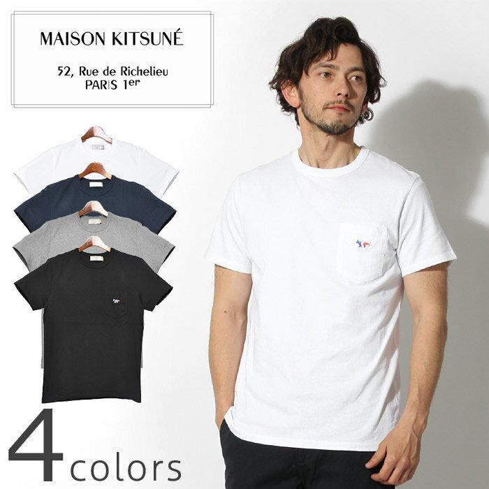 送料無料 メゾン キツネ MAISON KITSUNE Tシャツ トリコロール フォックス パッチ Tシャツ ブラック 他全4色MAISON KITSUNE TRICOLOR FOX PATCH TEE SHIRT SS17M704 BK GRM NA WH メンズ