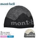 【メール便可】MONTBELL モンベル 帽子 ワッチキャッ...