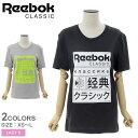 【メール便可】 REEBOK リーボック 半袖Tシャツ CL GP INT Tシャツ CL GP I