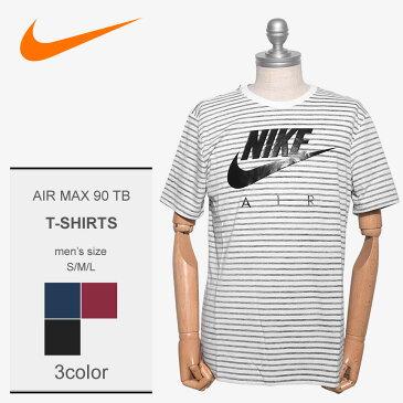 【メール便可】 NIKE ナイキ 半袖Tシャツ 全3色エア マックス 90 TB AIR MAX 90 TB892214 100 101 102 メンズ