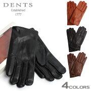 デンツDENTSヘアシープスキン(羊革)シルク100%ライニング手袋レザーグローブ全4色