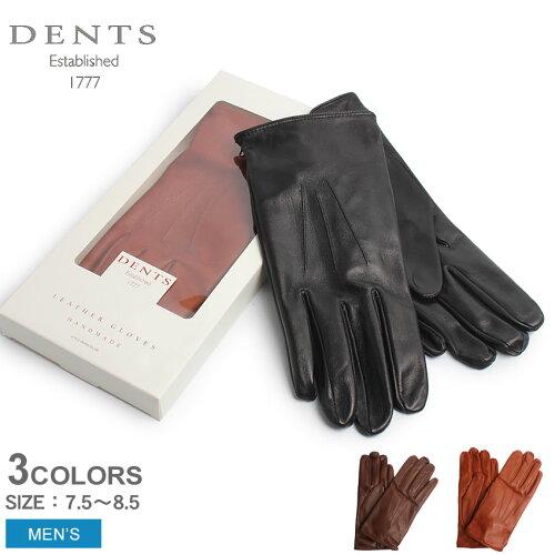 送料無料 デンツ手袋 DENTS手袋 ヘアシープスキン(羊革) 手袋 レザー グローブ ノーライニング 全3...