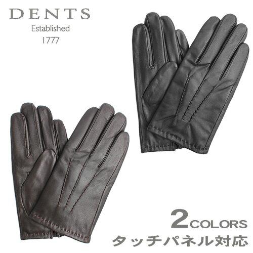 送料無料 デンツ 手袋 DENTS ヘアシープレザー グローブ 全2色DENTS HAIRSHEEP LEATHER GLOVES 5-9...