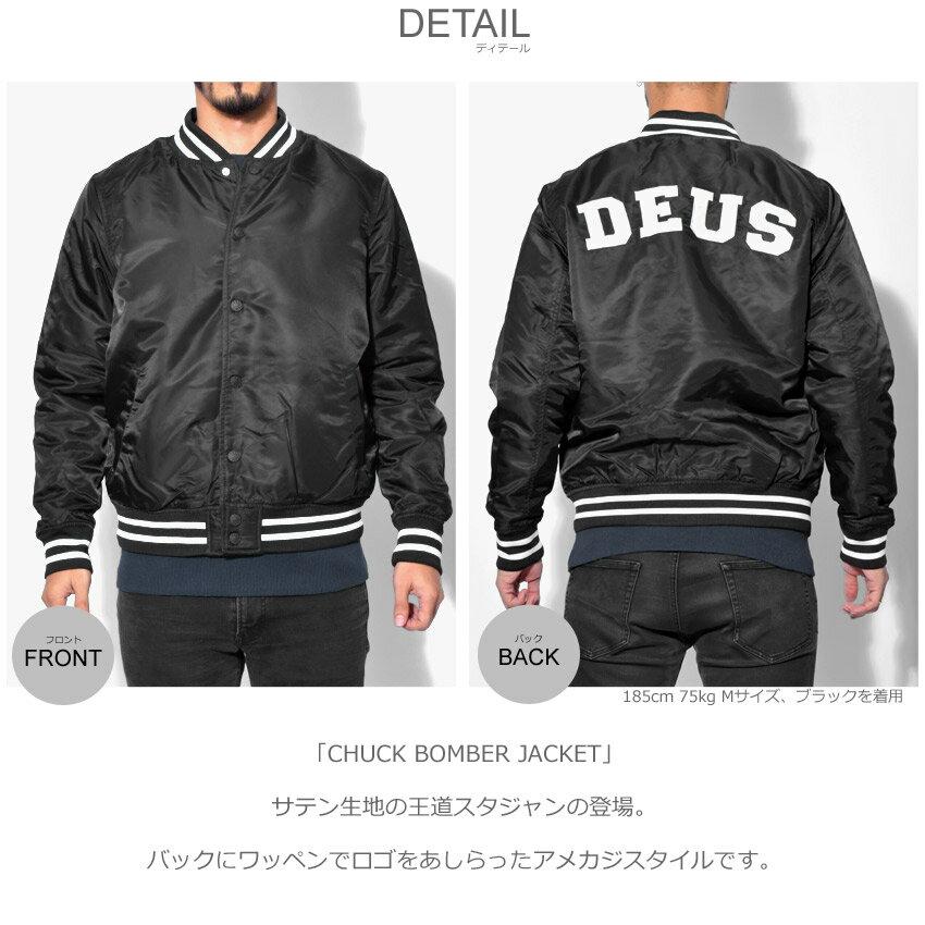 DEUS EX MACHINA デウス エクス...の紹介画像2