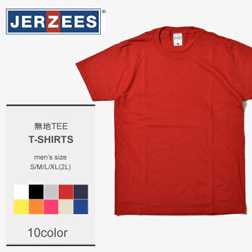 【メール便可】 JERZEES ジャージーズ 半袖Tシャツ 全10色無地TEEJ3930HD WHITE BLACK HEATHERGREY RED NAVY YELLOW ORANGE PINK NATURAL BLUE メンズ レディース