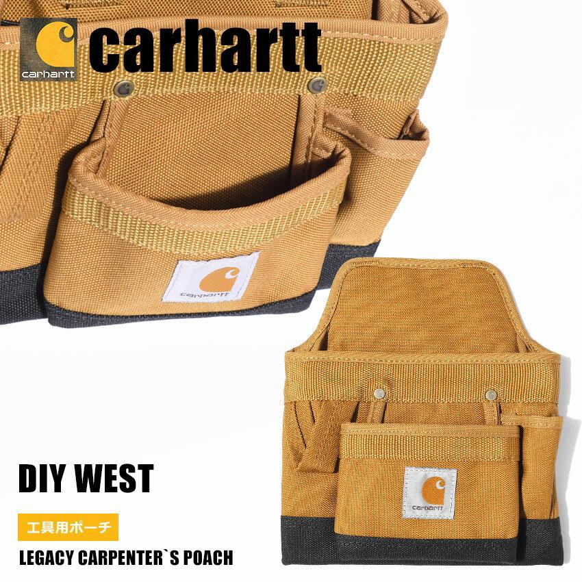 工具収納, 腰袋・道具袋 SALE CARHARTT LEGACY CARPENTERS POACH 107301 DIY