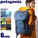 送料無料 PATAGONIA パタゴニア アーバー パック 26L 全6色ARBOR PACK 47956デイパック リュックサック バッグ 鞄 アウトドアメンズ(男性用) 兼 レディース(女性用)