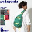 PATAGONIA パタゴニア バッグ アトム スリング 8L ブラック 他全5色ATOM SLING 8L 48260デイパック ワンショルダー バッグ 鞄 アウトドア キャンプ フェスメンズ(男性用) 兼 レディース(女性用)