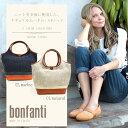 送料無料 ボンファンティ (bonfanti) オックスフォード (OXFORD 742099) 全2色 メンズ (男性用) 兼 レディース (女性用) カバン BAG バッグ カジュアル