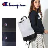 送料無料 チャンピオン CHAMPION 2wayバッグ CHAMP SPLASH BOX TOTE 全3色(CHAMPION C3-JS787B 070 090 370 CHAMP SPLASH BOX TOTE)メンズ(男性用) 兼 レディース(女性用)