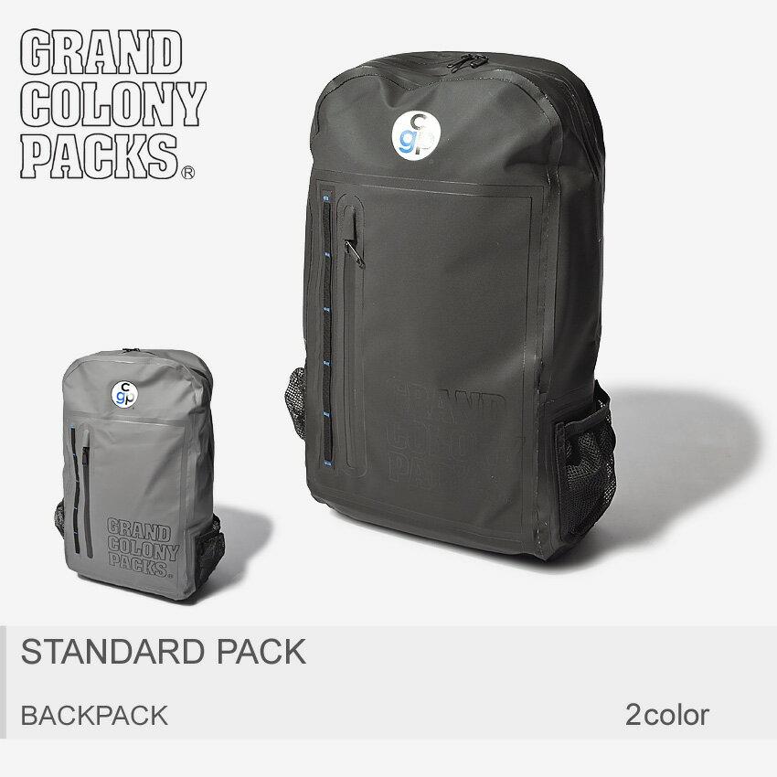 男女兼用バッグ, バックパック・リュック GRAND COLONY PACKS GCP STANDARD PACK182015