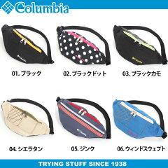 コロンビア COLUMBIA バイパリーダ ヒップバッグ ブラック 他全6色(VIPERYDA HIP BAG PU7874) アウトドア ウエスト ポーチ バッグ バック カバン かばん 鞄 メンズ(男性用) 兼 レディース(女性用)
