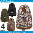 送料無料 コロンビア COLUMBIA リュック トカト20 全4色(COLUMBIA PU8971 010 213 257 611 )メンズ(男性用) 兼 レディース(女性用) リュックサック バッグ バック カバン かばん 鞄