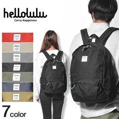 hellolulu(ハロルル)