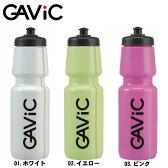 ガビック トレーニング GAVIC ウォーターボトル1L ホワイト他2色gavic GC1400サッカー フットサル ドリンクボトル メンズ(男性用) レディース(女性用)