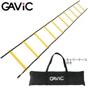 ガビック トレーニング GAVIC スピードラダー 4m イエローgavic GC1204サッカー フットサル メンズ(男性用) レディース(女性用)