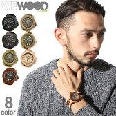 送料無料 WEWOOD ウィーウッド DATE デイト 全8色腕時計 ウォッチ 時計 木製 木 ナチュラル オーガニック 天然 ギフト プレゼントメンズ(男性用) 兼 レディース(女性用)