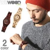 送料無料 WEWOOD ウィーウッド ODYSSEY オデッセイ 全2色腕時計 ウォッチ 時計 木製 木 ナチュラル オーガニック 天然 ギフト プレゼントメンズ(男性用) 兼 レディース(女性用)