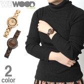 送料無料 WEWOOD ウィーウッド MIMOSA ミモザ 全2色腕時計 ウォッチ 時計 木製 木 ナチュラル オーガニック 天然 ギフト プレゼント シンプルレディース(女性用)