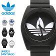 送料無料 adidas originals アディダス オリジナルス 腕時計 サンティアゴ 全11色SANTIAGO ADHウォッチ 時計 カジュアル ギフト プレゼント メンズ レディース
