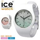 送料無料 ICE WATCH アイスウォッチ 腕時計 全2色...