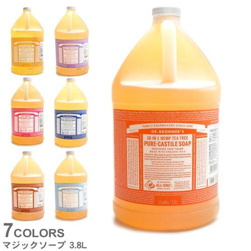 送料無料 ドクターブロナー MAGIC SOAPS マジックソープ リキッド ガロン 3776ml 8種類Dr.Bronner ...