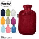 FASHY ファシー ソフトベロア カバー 湯たんぽ HWB...