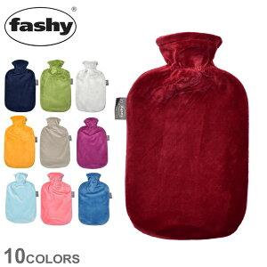 FASHY 湯たんぽ プレゼント ギフト に最適FASHY ファシー ソフトベロア湯たんぽ HWB 6712 全3色...