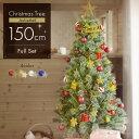 クリスマスツリー 150cm ...