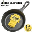Lodge ロッジ ロジック スキレット 6-1/2インチ 6 1/2インチ フライパンL3SK3 LOGIC SKILLET 6-1/2inc 16.5cm鉄スキ 6.5 17cm IH IH対応 フライパン パン) アウトドア キャンプ
