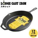 【LODGE ロッジ】ロジック スキレット 12インチ フライパンL10SK3 LOGIC SKILLET 12inc 30.5cm 鍋(キッチン 用品 インテリア 料理 IH IH対応 クッキング パン) アウトドア キャンプ