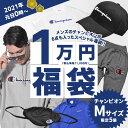 【限定5個】福袋 2021 チャンピオン メンズ ブランド福袋 6点セット M サイズ スウェット  ...