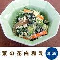 菜の花白和え1kg〈2-5月〉