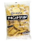 チキンナゲット 約 1kg 日本ハムおつまみ おかず 業務用 [冷凍食品]