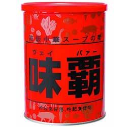 味覇 (ウェイパー) (ウェイパァー) 1kg 中華中華調味料 ベースソース スープ 鍋 業務用 [常温商品]