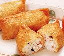 五目いなり寿司40g×8個入【ごはんの里】「稲荷寿司 いなりずし 鮨 スシ  冷凍食品 業務用…